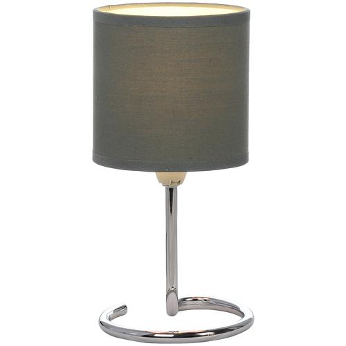 Настольная лампа Globo Lighting ELFI 24639DG, 40 Вт