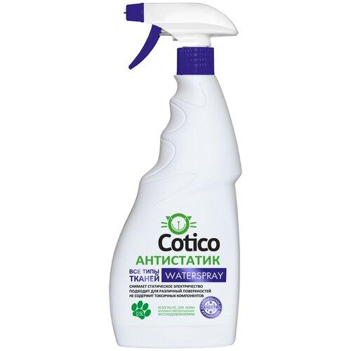 Антистатик Cotico для всех видов тканей