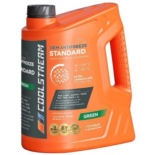 Антифриз Coolstream Standard Green 5 кг антифриз coolstream standard 40 зеленый 5 л