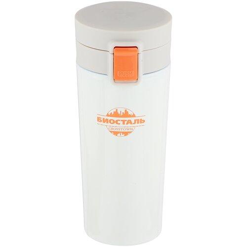 Термокружка Biostal Crosstown NMT-400, 0.4 л шампань