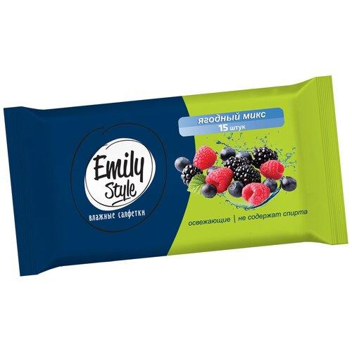 Купить Влажные салфетки Emily Style Универсальные Ягодный микс, 15 шт.