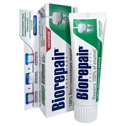 Зубная паста Biorepair Total Protection Repair, 75 мл зубная паста biorepair intensive night repair ночное восстановление 75 мл 2 шт