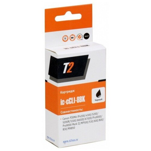 Фото - Картридж T2 IC-CCLI-8BK, совместимый картридж t2 ic ccli 471m xl совместимый