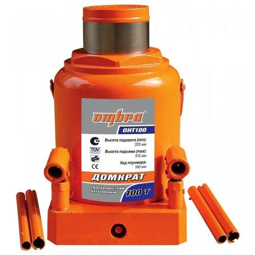 Фото - Домкрат бутылочный гидравлический Ombra OHT100 (100 т) оранжевый домкрат гидравлический ombra oht103 бутылочный 3т [55410]