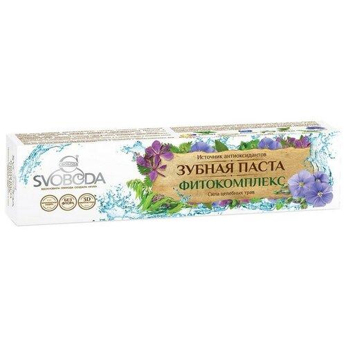 Купить Зубная паста СВОБОДА Фитокомплекс, 124 г