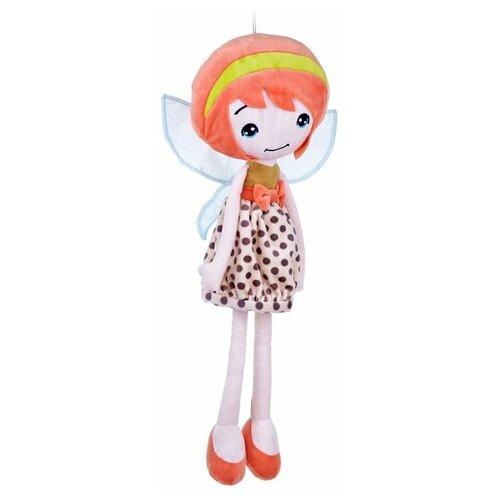 Мягкая игрушка Левеня Кукла Даяна 56 см