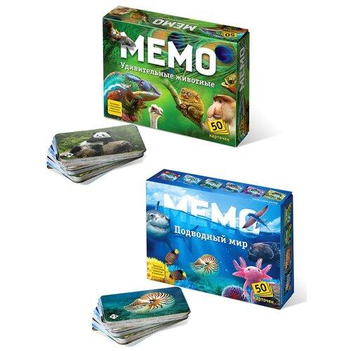 Игровой набор: Мемо Удивительные животные + Мемо Подводный мир Нескучные игры набор фигурок нескучные игры