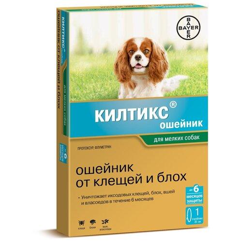 Килтикс (Bayer) ошейник от блох и клещей инсектоакарицидный для собак и щенков, 35 см bayer kiltix bayer ошейник килтикс для собак крупных пород 66 см