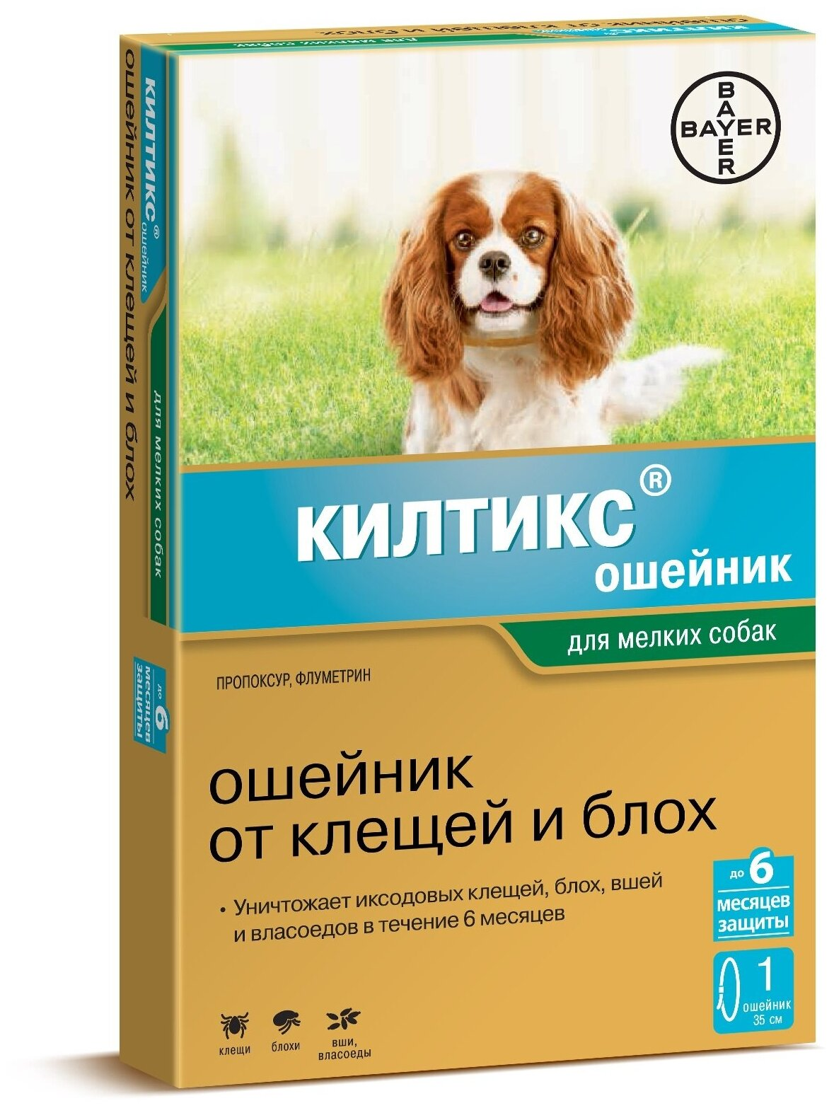 Килтикс (Bayer) ошейник от блох и клещей инсектоакарицидный для собак и щенков — купить по выгодной цене на Яндекс.Маркете
