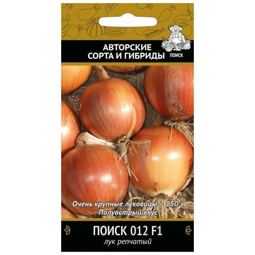 Семена ПОИСК Лук репчатый Поиск 012 F1 0.5 г