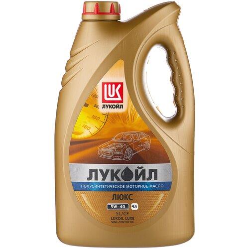 Полусинтетическое моторное масло ЛУКОЙЛ Люкс полусинтетическое SL/CF 5W-40 4 л