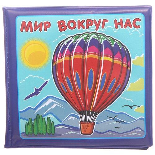 игрушка yako m6051 Игрушка для ванной Yako Мир вокруг нас (M6230) фиолетовый