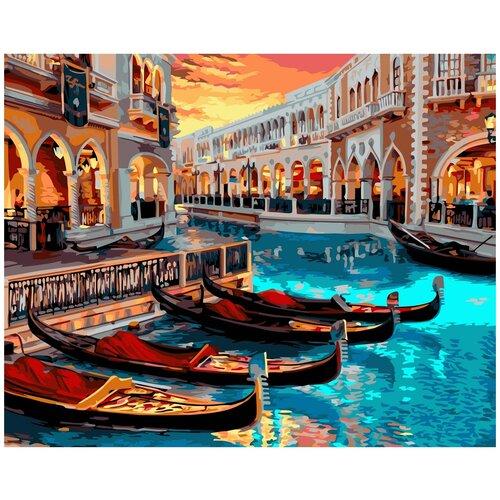 Купить A141 Набор для рисования по номерам 'Венеция' 40*50см, Русская Живопись, Картины по номерам и контурам