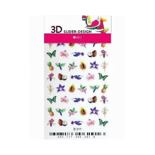 Купить Milv, 3D-cлайдер В311