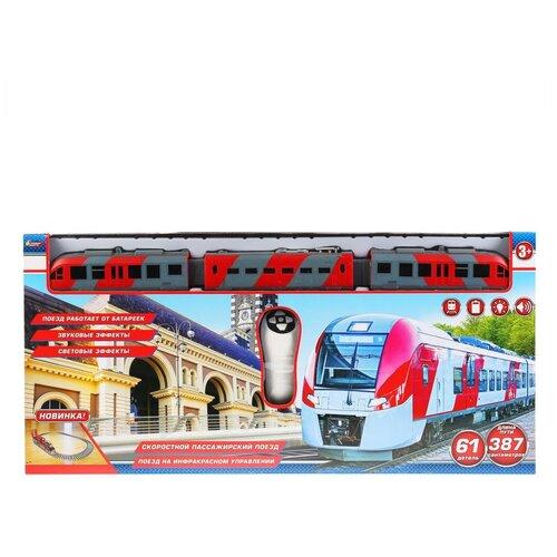 Фото - Железная дорога на инфракрасном управлении свет+звук, 387см Играем вместе железные дороги играем вместе железная дорога 308 см