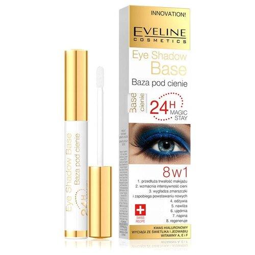 Eveline Cosmetics База под Тени Magic Stay 8 в 1 7 мл бежевый