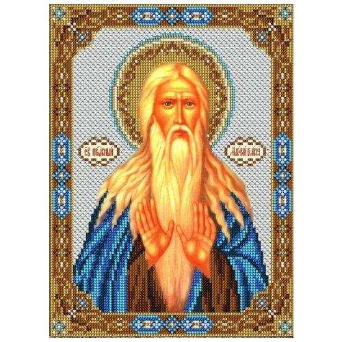 Набор Святой Макарий (Макар) 20х26, 5 Вышиваем бисером L-138, Наборы для вышивания  - купить со скидкой