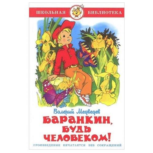 Медведев В.