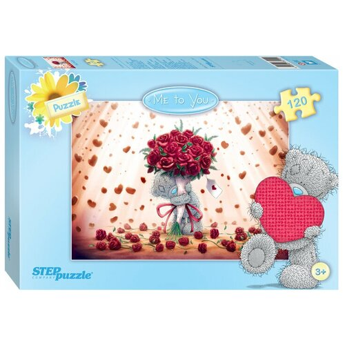 Пазл Step puzzle Cartе Blanche Me to You (75110), 120 дет.