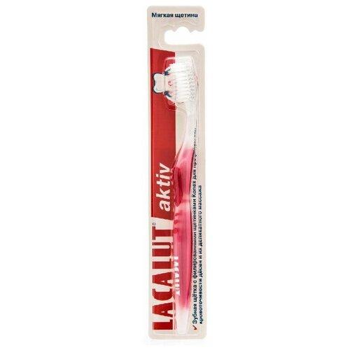 Зубная щетка Lacalut Aktiv Soft, красный