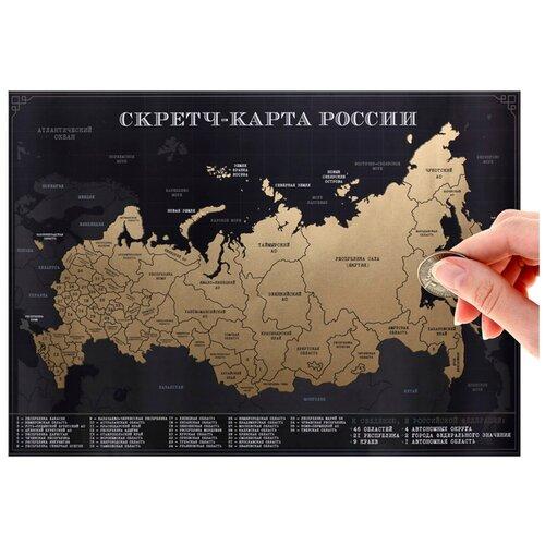 Страна Карнавалия Карта России со скретч-слоем (4855943), 70 × 50 см страна карнавалия карта мира со скретч слоем мир в твоих руках 3504252 70 × 50 см