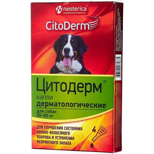Капли CitoDerm Дерматологические для собак 30-60 кг, 6 мл х 4шт. в уп.
