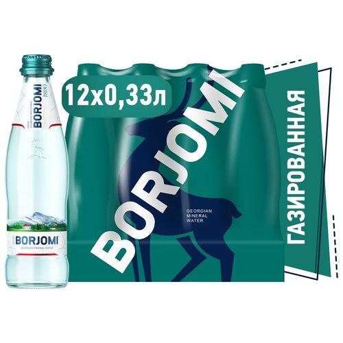 Минеральная вода Borjomi газированная, стекло, 12 шт. по 0.33 л минеральная вода borjomi газированная пэт 6 шт по 1 л