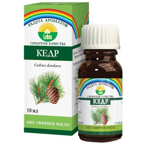 ЛЕКУС эфирное масло Радуга ароматов Кедр, 10 мл лекус масло эфирное бергамот 10г