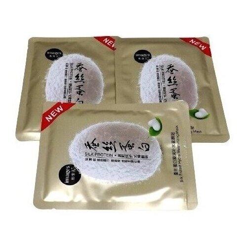 3 ШТ. Увлажняющая тканевая маска Images с протеинами шелка золотая Silk Protein Hydra Moisturizing Mask 25 г + Подарок Гидрогелевые патчи для губ с коллагеном Images недорого