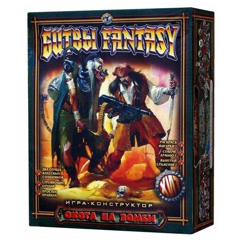 Настольная игра Технолог Битвы Fantasy Охота на зомби