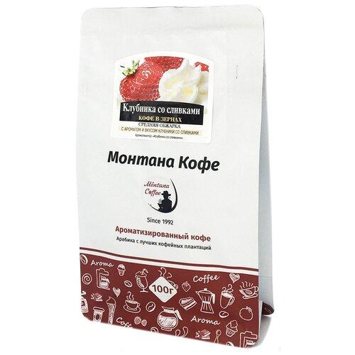 Кофе в зернах Монтана Клубника со сливками, ароматизированный, 100 г