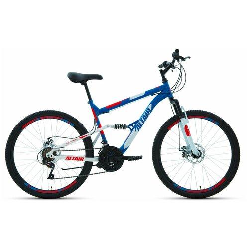 """Горный (MTB) велосипед ALTAIR MTB FS 26 2.0 Disc (2020) синий 16"""" (требует финальной сборки)"""