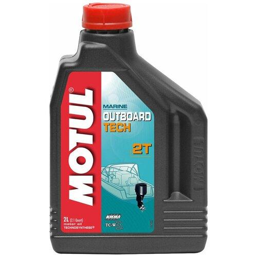 Фото - Полусинтетическое моторное масло Motul Outboard Tech 2T 2 л масло моторное полусинтетическое 4 тактное для лодочных двигателей motul outboard tech 4t 2л