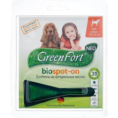GreenFort капли от блох и клещей Neo Biospot-on для собак и щенков от 10 до 25 кг