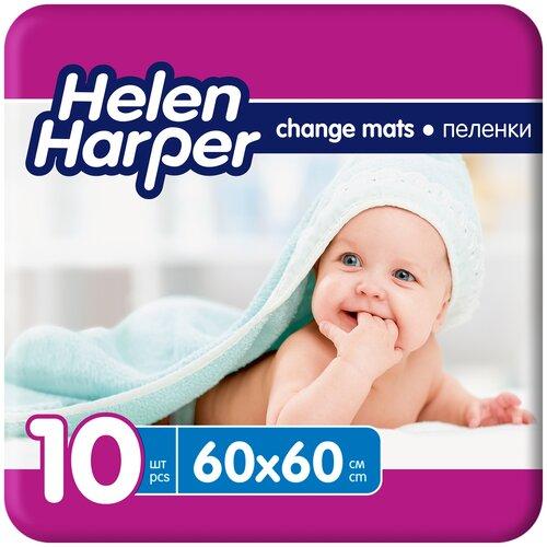Одноразовые пеленки Helen Harper Baby 60x60 10 шт. helen harper пеленки helen harper baby детские впитывающие 60 90 10шт