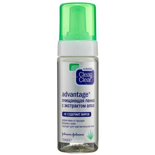 Купить Clean & Clear Advantage Очищающая пенка с экстрактом алоэ, 150 мл