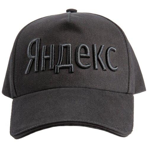 Бейсболка Большой Яндекс, черный