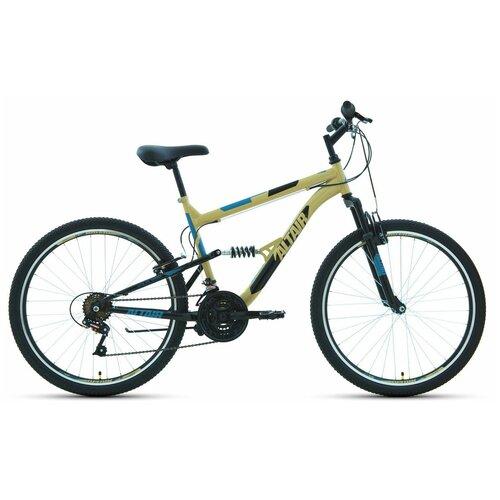 """Горный (MTB) велосипед ALTAIR MTB FS 26 1.0 (2020) бежевый 18"""" (требует финальной сборки)"""