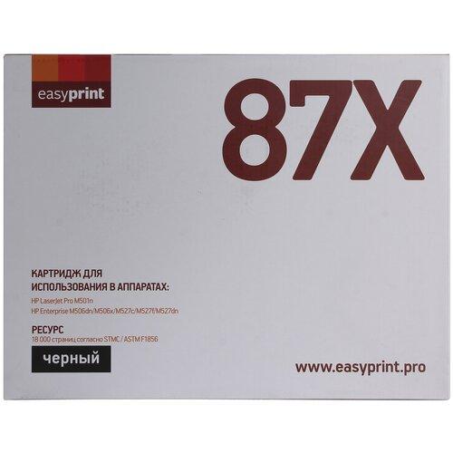 Фото - Картридж EasyPrint LH-87X, совместимый картридж easyprint lh cf542x совместимый