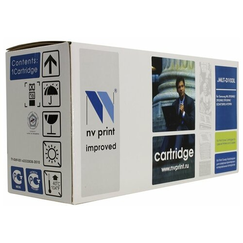 Картридж NV Print MLT-D103L для Samsung, совместимый