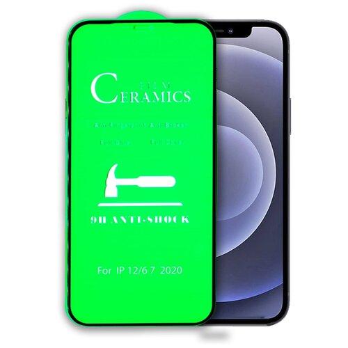 Защитная пленка для Apple iPhone 12, iPhone 12 Pro / Пленка на айфон 12, айфон 12 про / керамическая, на весь экран