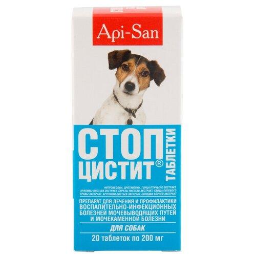 Таблетки Apicenna Стоп-Цистит для собак 200 мг, 20шт. в уп.
