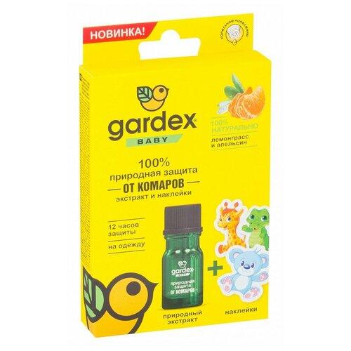 Фото - Пластырь Gardex Baby на одежду природная защита от комаров для детей, 45 г клипса с картриджем gardex baby от комаров