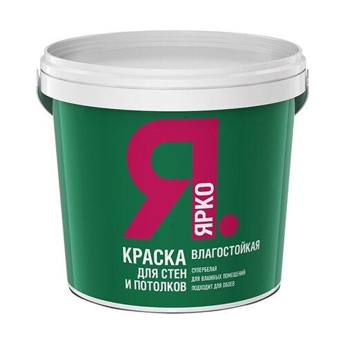 Краска акриловая Ярославские краски ЯРКО Для стен и потолков для влажных помещений влагостойкая моющаяся матовая белый 6 кг