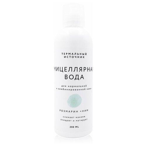 Купить Термальный источник мицеллярная вода РОЗМАРИН + НИМ, 200 мл