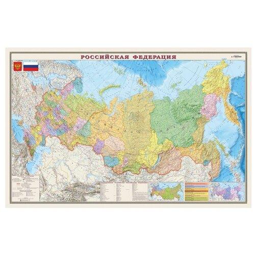 DMB Политико-административная карта Российской Федерации 1:7(4607048956588), 122 × 79 см недорого