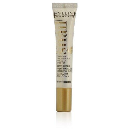 Купить Eveline Cosmetics Интенсивно подтягивающий крем-концентрат для кожи вокруг глаз Royal Snail, 20 мл