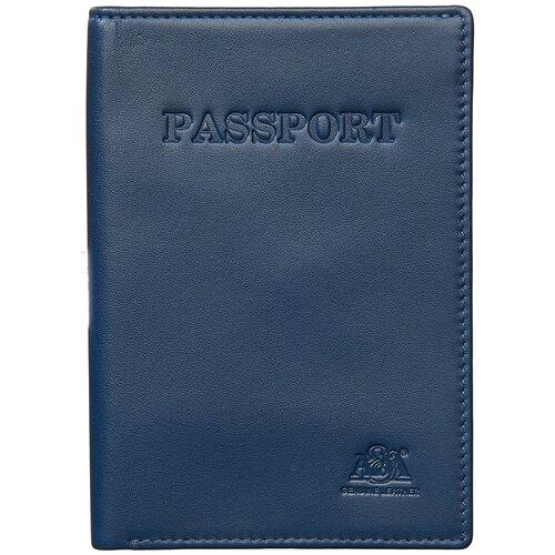 Обложка на паспорт с отделением для купюр A&M в фирменной подарочной коробке, 100% натуральная кожа, синий 6112Blue