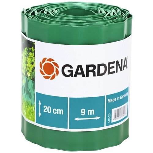 Бордюрная лента GARDENA 530-20/532-20/534-20/536-20/538-20/540-20, 9 х 0.2 м, зеленый