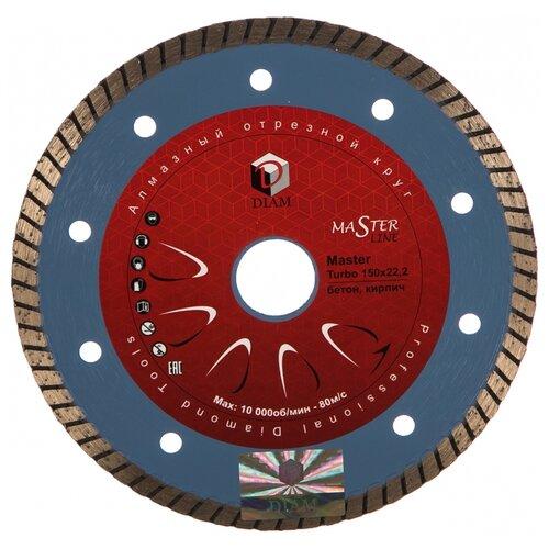 Фото - Диск алмазный отрезной DIAM Turbo Master 000160, 150 мм 1 шт. diam 030657 62 x 450 мм